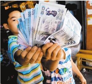 【春秋】孩子手里的钱(散文)